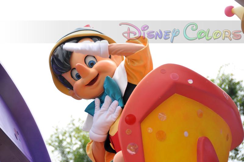 ハピネス・イズ・ヒア ピノキオ