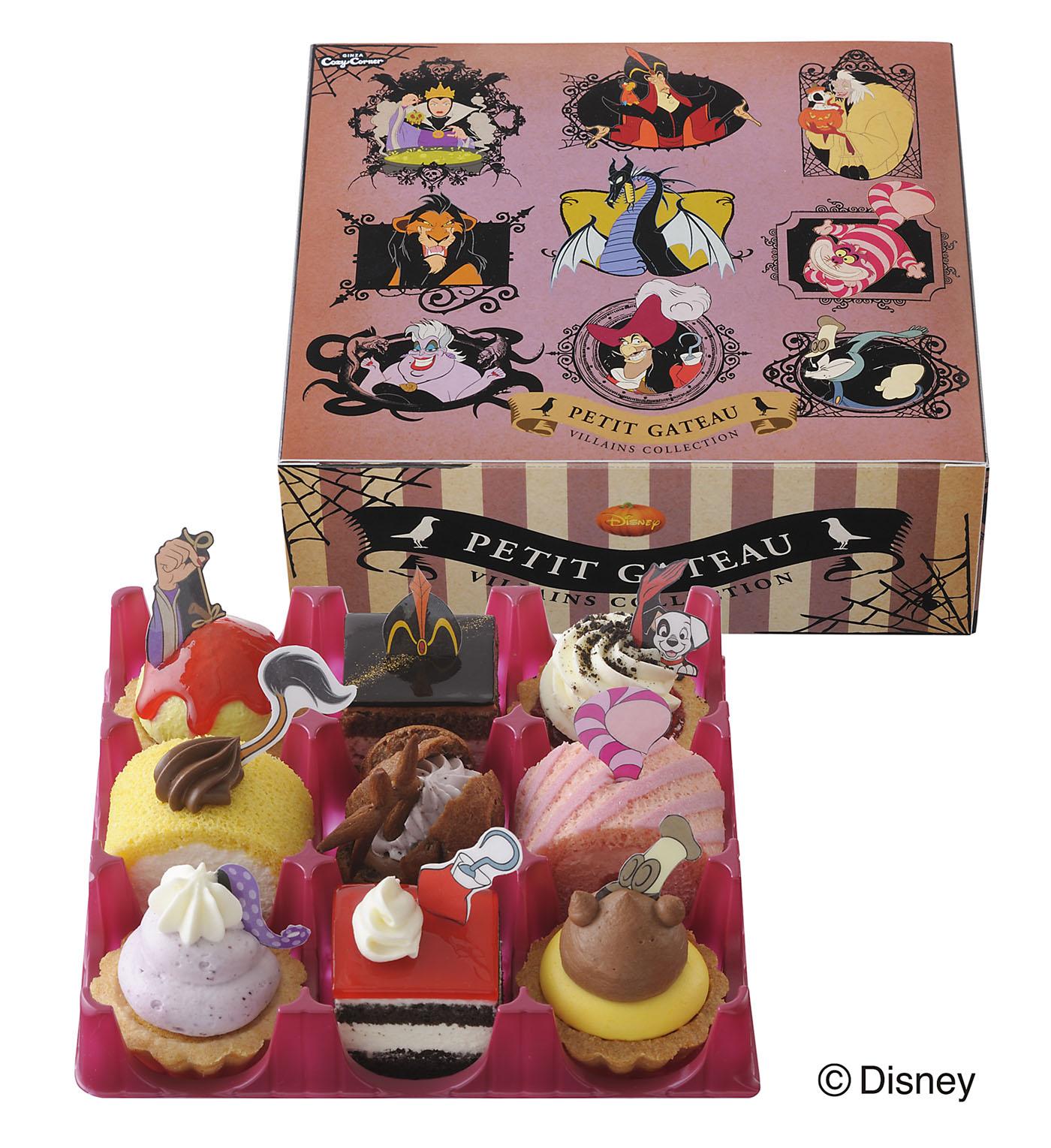 コージーコーナー ディズニー・デザインのハロウィン限定ケーキ