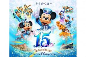 """東京ディズニーシー15周年""""ザ・イヤー・オブ・ウィッシュ"""""""