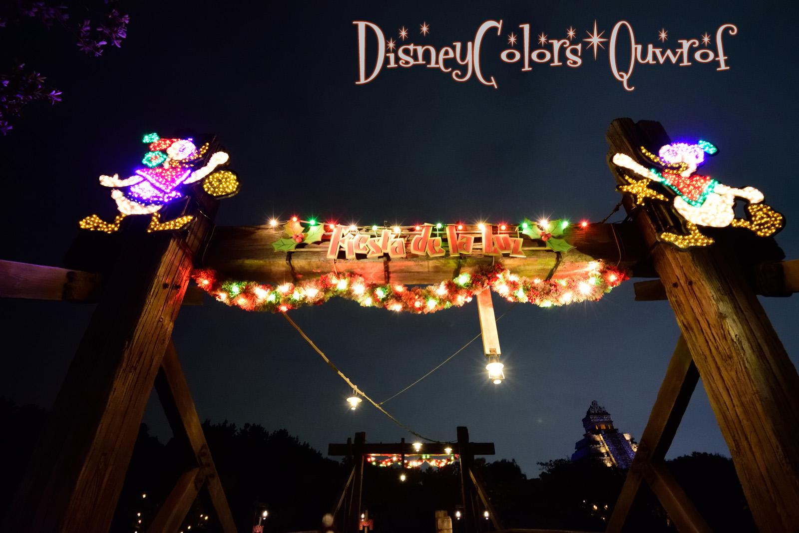 東京ディズニーシー 「クリスマス・ウィッシュ2015」