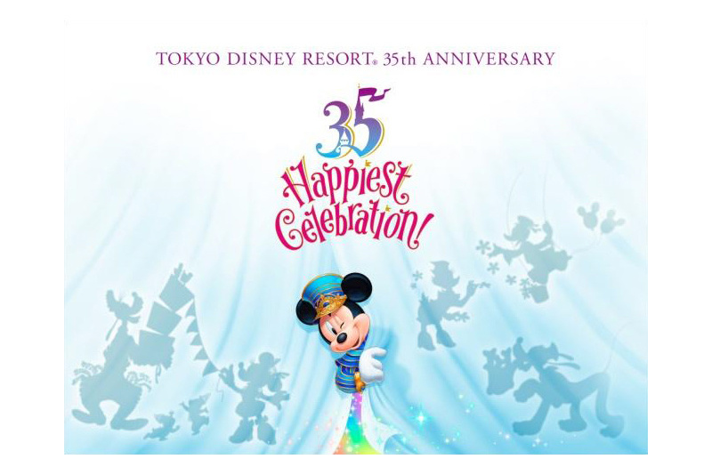 """東京ディズニーリゾート35周年""""Happiest Celebration!"""""""