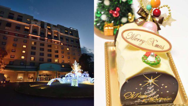 ホテルオークラ東京ベイ 2018クリスマスケーキ