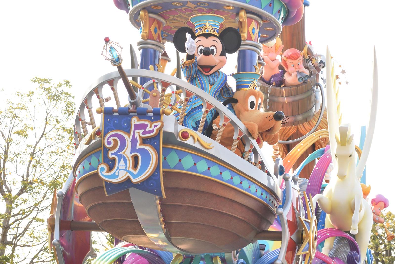 """ドリーミング・アップ! 東京ディズニーリゾート35周年""""Happiest Celebration!"""""""