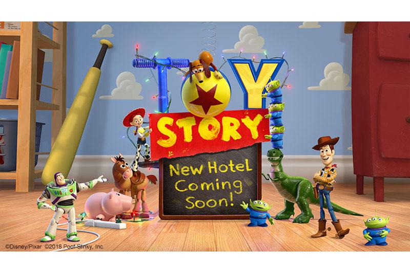 トイ・ストーリー ディズニーホテル