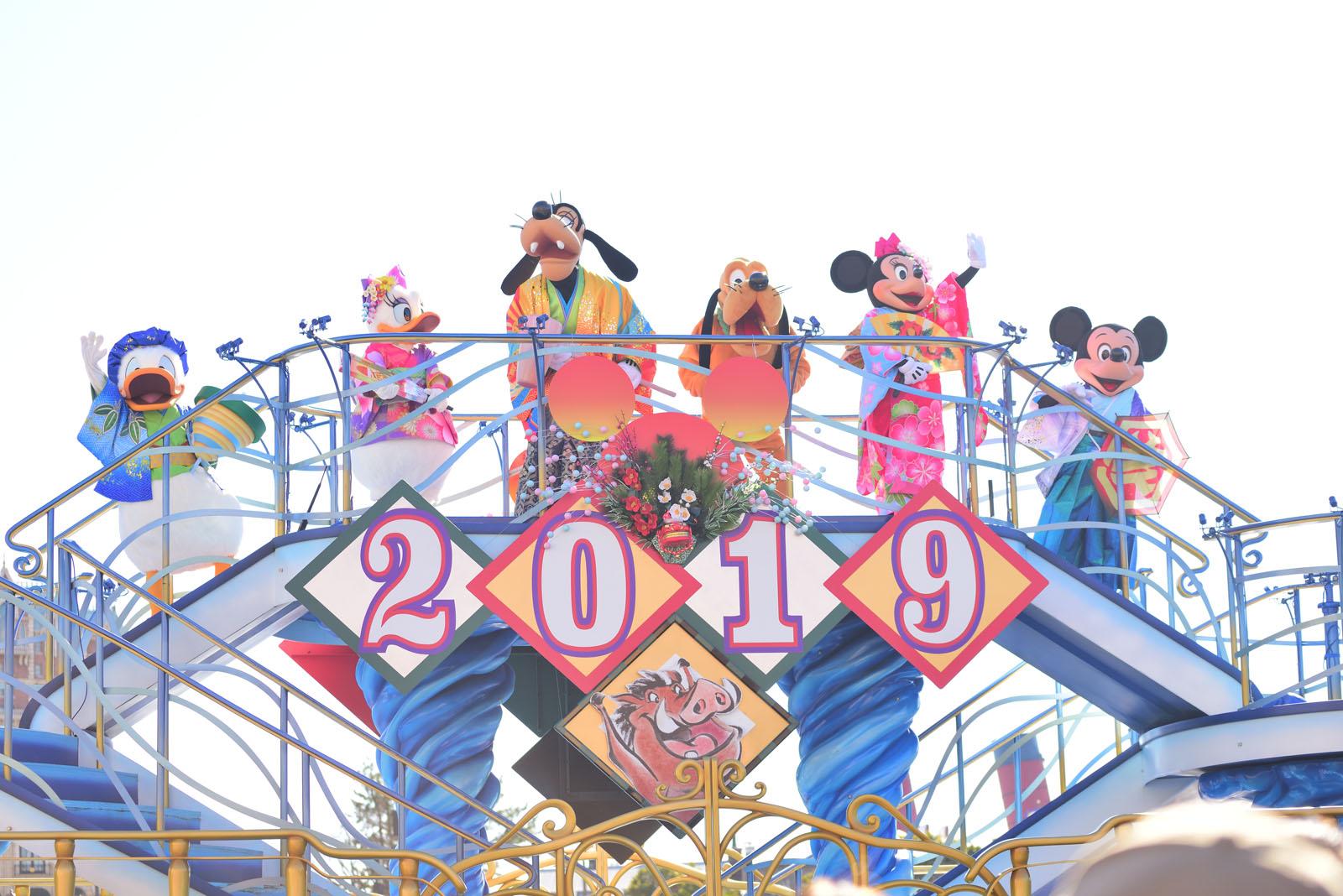 東京ディズニーシー ニューイヤーズ・グリーティング2019