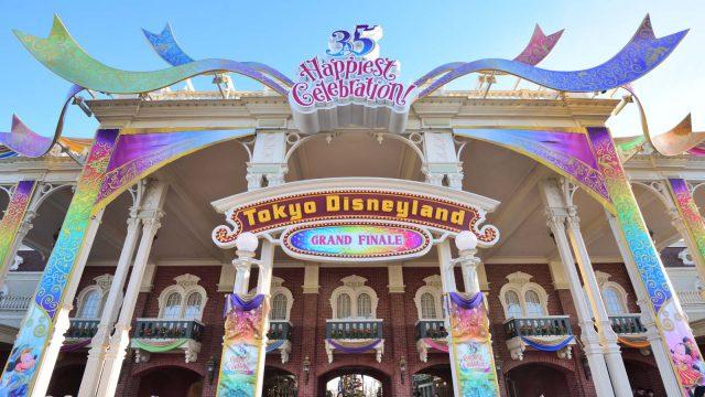 """東京ディズニーリゾート35周年""""Happiest Celebration!""""グランドフィナーレ デコレーション"""