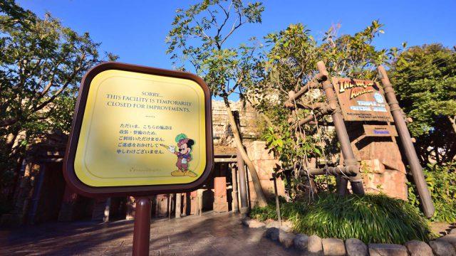 東京ディズニーシー インディ・ジョーンズ・アドベンチャー:クリスタルスカルの魔宮 2019年1月21日~2月19日 休止期間