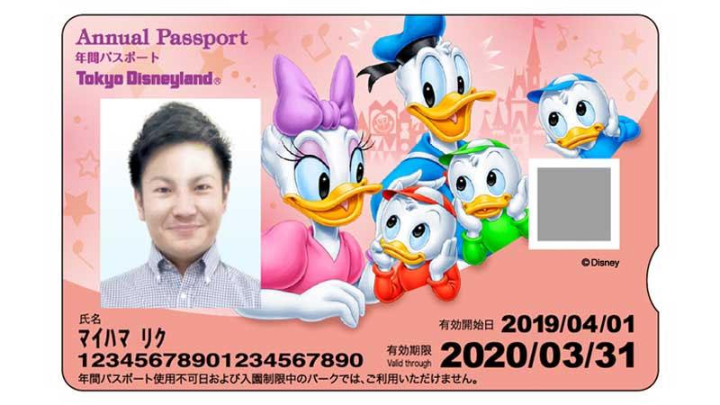 東京ディズニーランド年間パスポート 新デザイン 2019