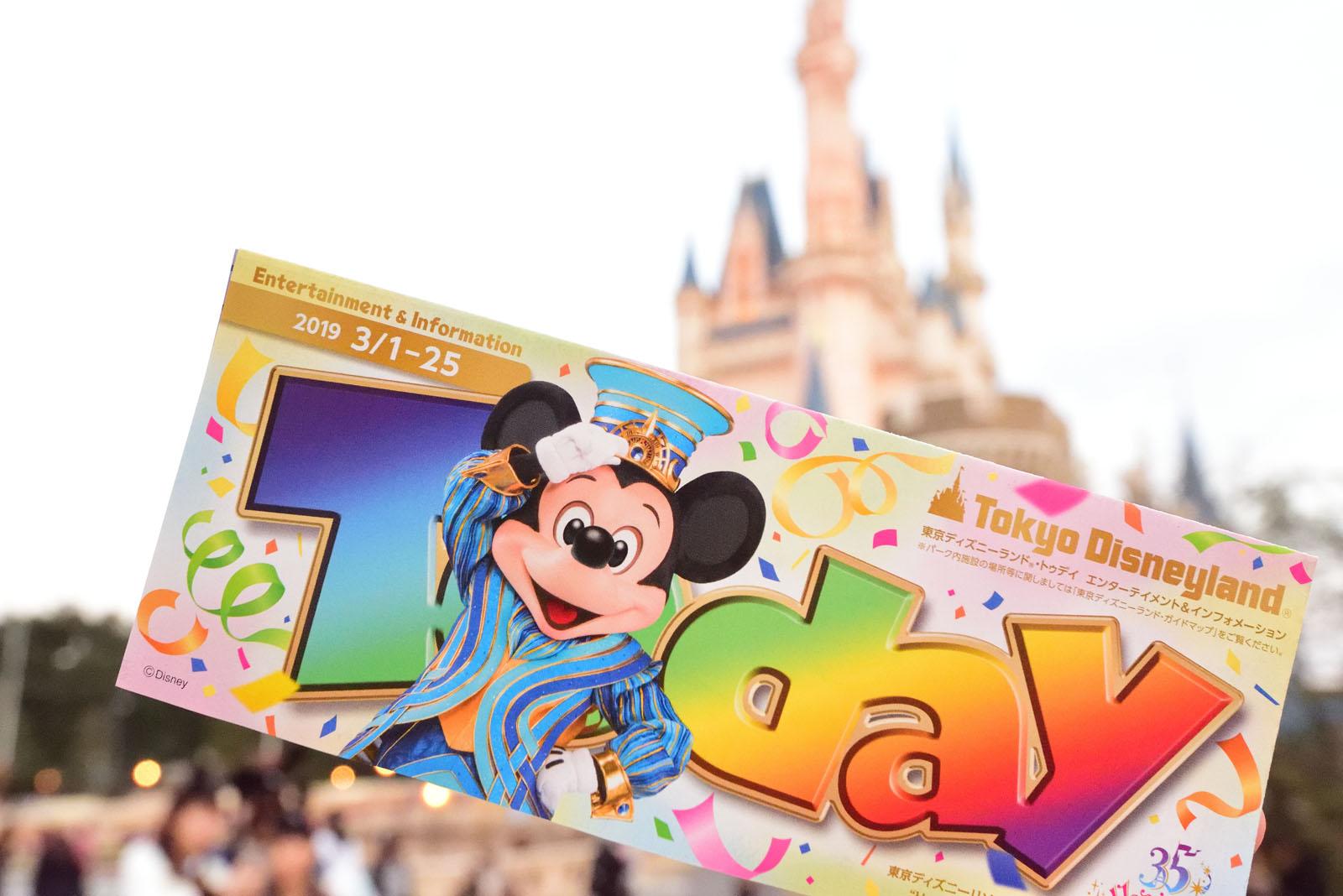 東京ディズニーランド 東京ディズニーシー Today 2019年3月1~25日