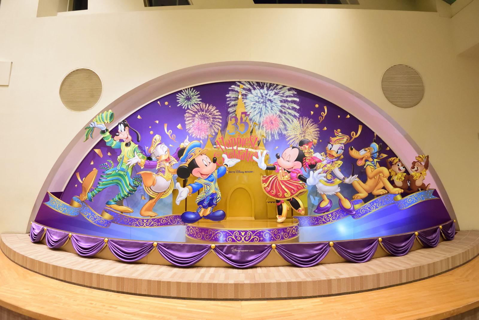 """ディズニーリゾートライン 東京ディズニーリゾート35周年""""Happiest Celebration!"""""""