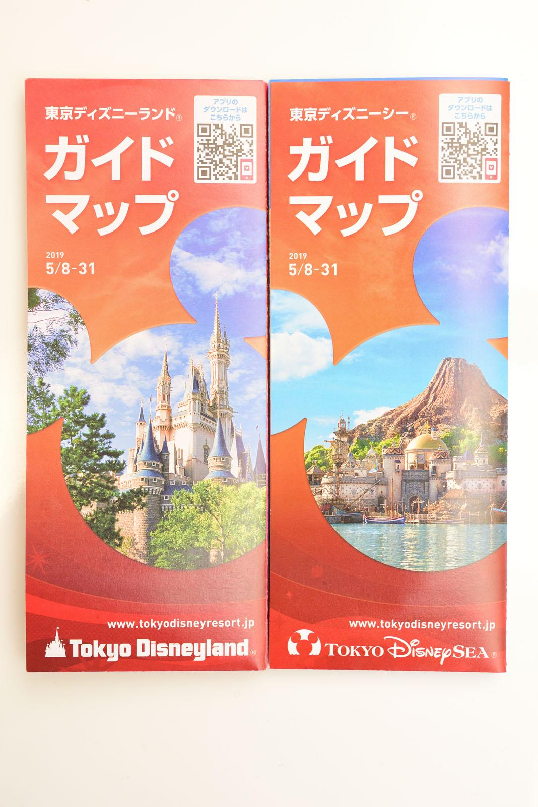 東京ディズニーランド 東京ディズニーシー ガイドマップ 2019年5月1日~5月31日