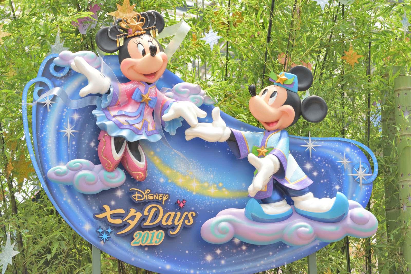 東京ディズニーランド ディズニー七夕デイズ2019 ウィッシングプレイス