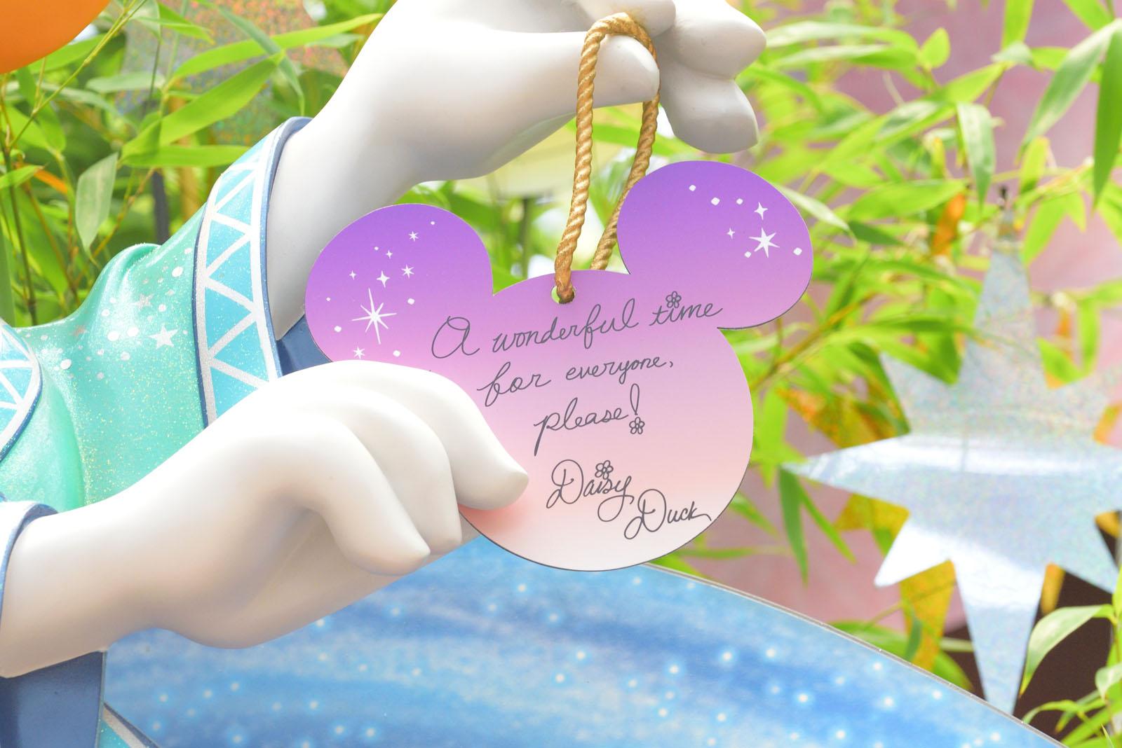 ディズニー七夕デイズ2019 ウィッシングプレイス デイジーの短冊