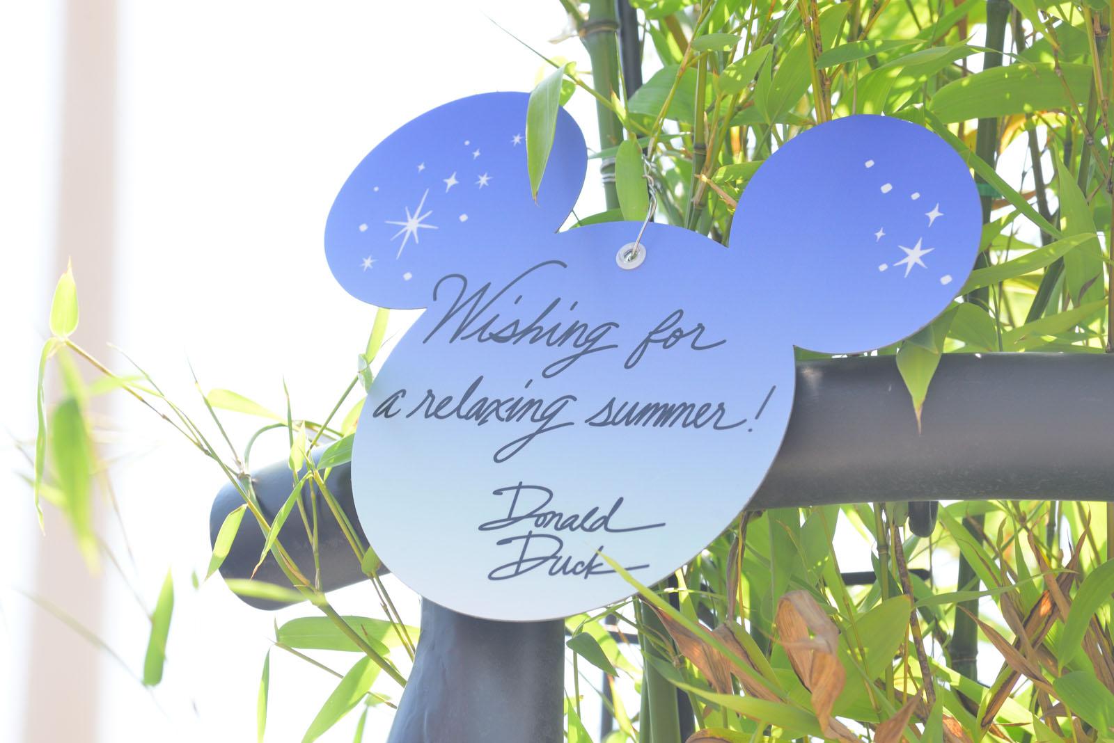 ディズニー七夕デイズ2019 ウィッシングプレイス ドナルドの短冊