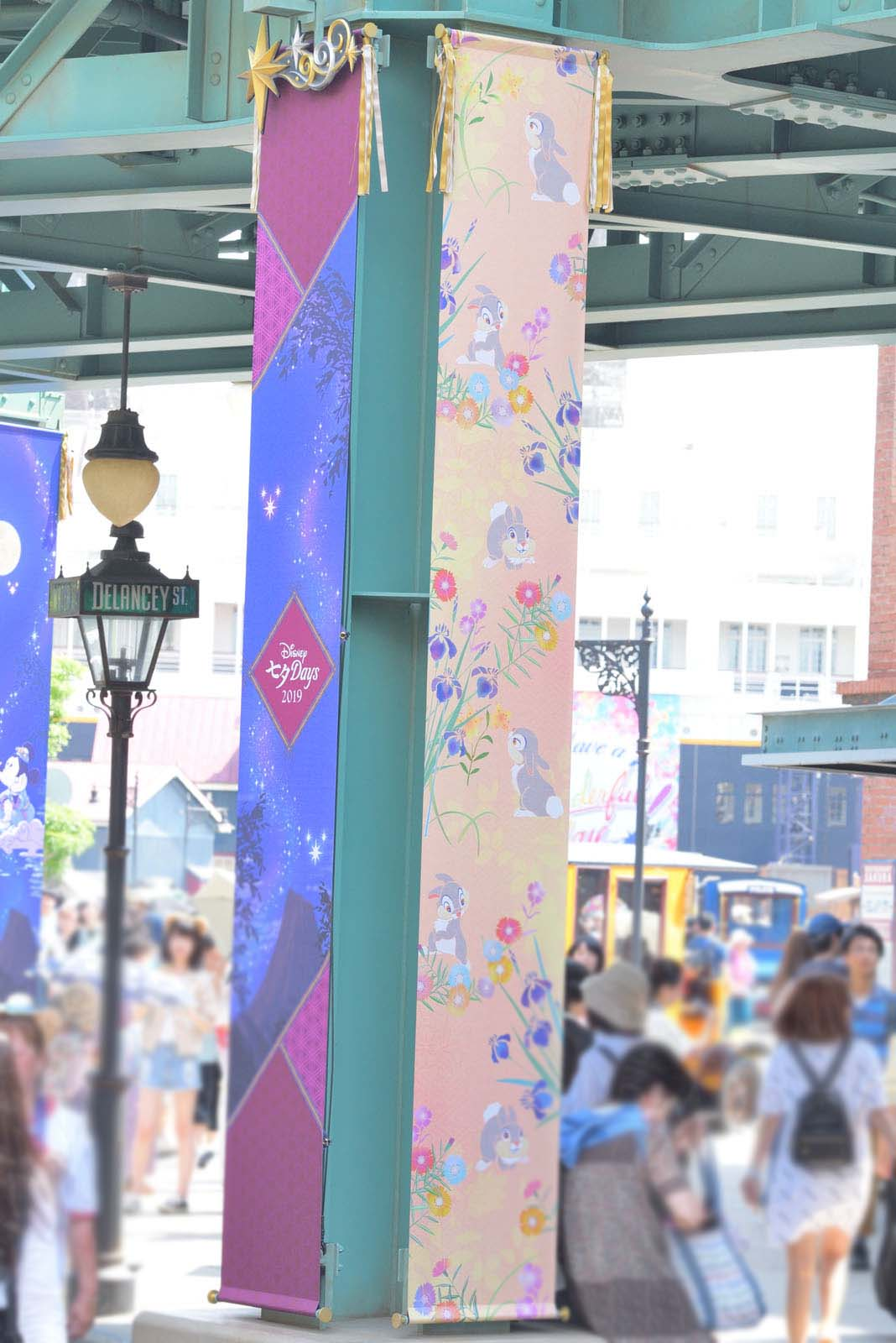 東京ディズニーシー ディズニー七夕デイズ2019