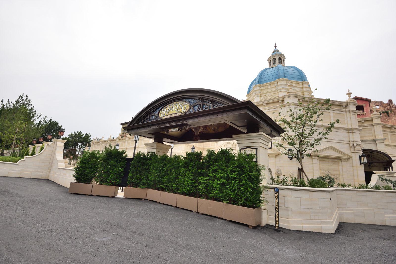 東京ディズニーシー ソアリン:ファンタスティック・フライト 7月23日オープン