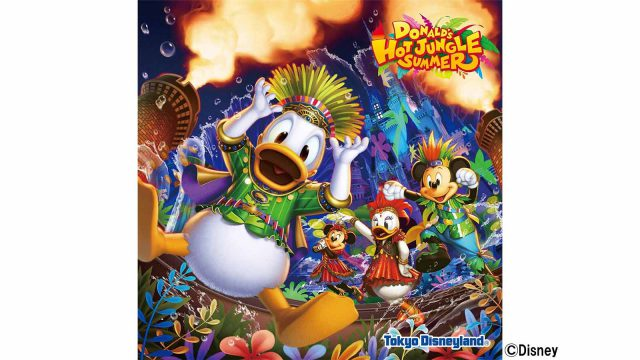 ドナルドのホット・ジャングル・サマー2019 CD