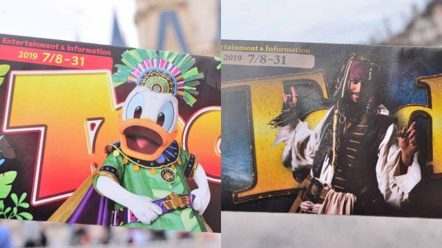 東京ディズニーランド 東京ディズニーシー Today 2019年7月8日~7月31日 ドナルドのホット・ジャングル・サマー2019 ドナルド ディズニー・パイレーツ・サマー2019 ジャック・スパロウ