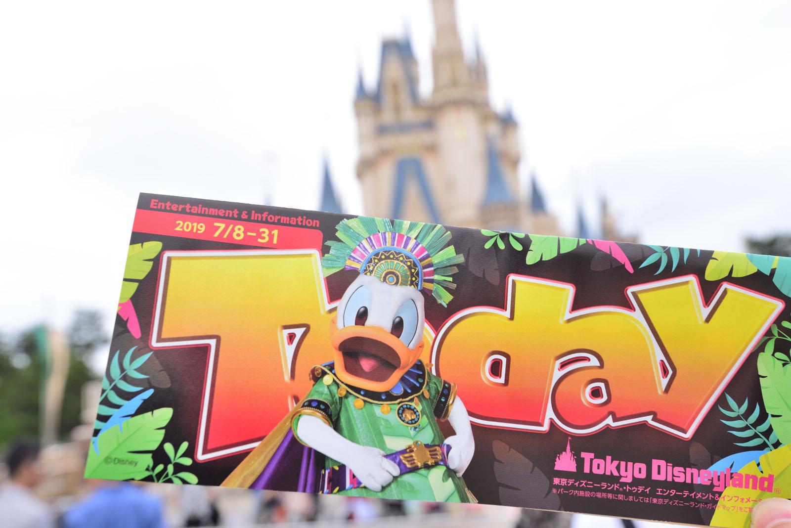 東京ディズニーランド Today 2019年7月8日~7月31日 ドナルドのホット・ジャングル・サマー2019 ドナルド