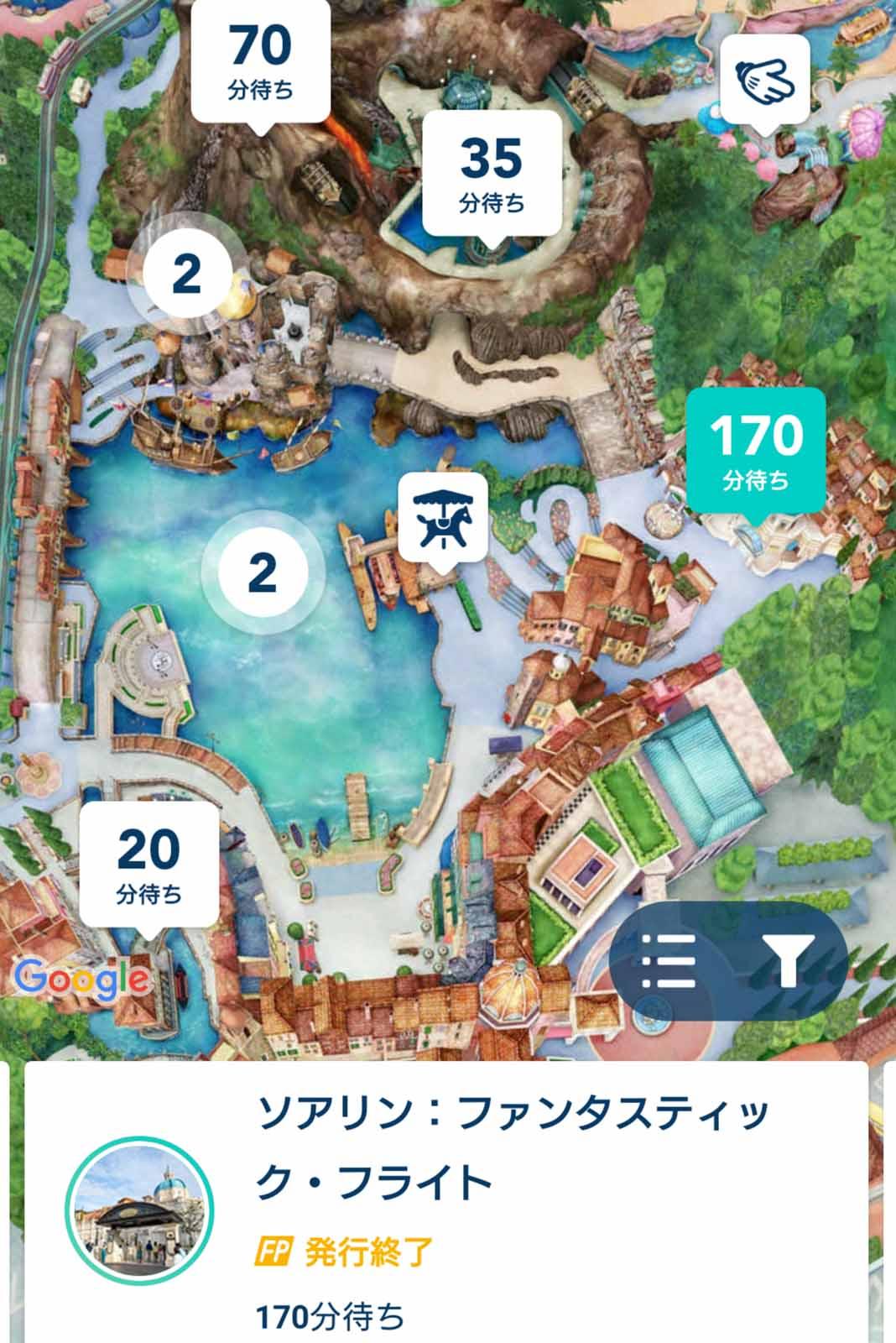 東京ディズニーシー 新アトラクション ソアリン:ファンタスティック・フライト