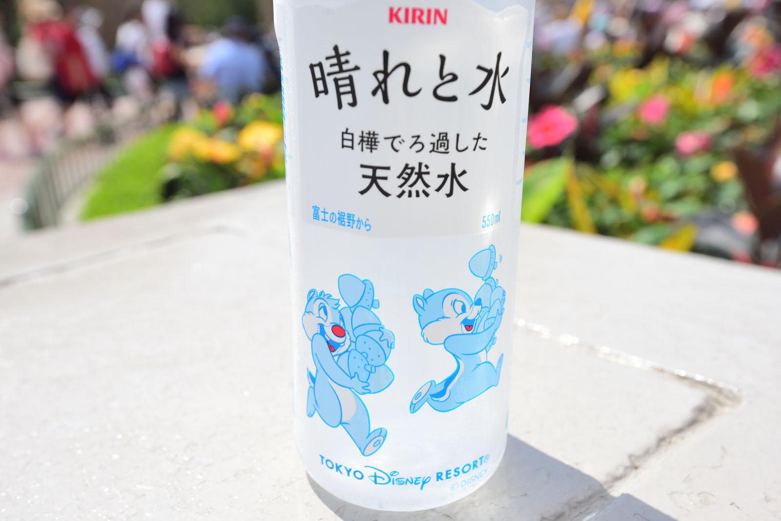 東京ディズニーランド 東京ディズニーシー 晴れと水