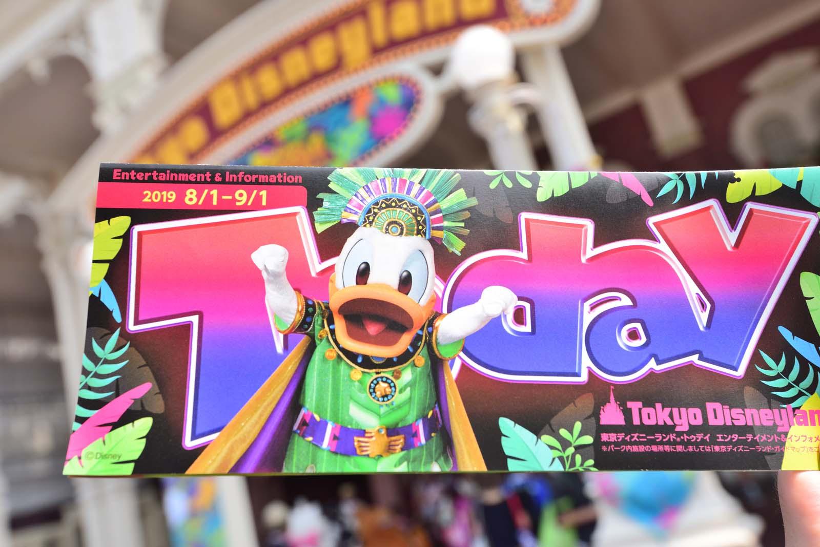 東京ディズニーランド Today 2019年8月1日~9月1日 ドナルドのホット・ジャングル・サマー2019 ドナルド