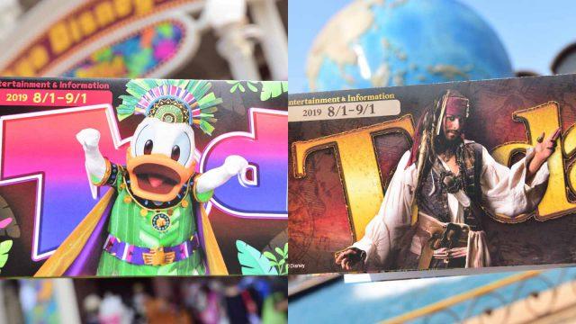 東京ディズニーランド 東京ディズニーシー Today 2019年8月1日~9月1日 ドナルドのホット・ジャングル・サマー2019 ドナルド ディズニー・パイレーツ・サマー2019 ジャック・スパロウ