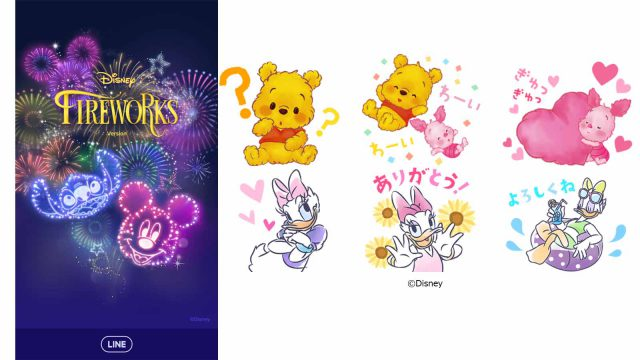 Disney×LINE 2019年8月 着せ替え スタンプ