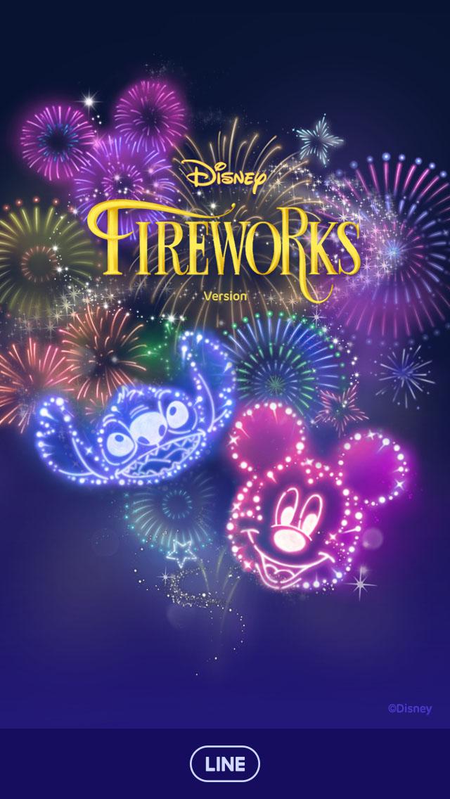 Disney×LINE 2019年8月 着せ替え