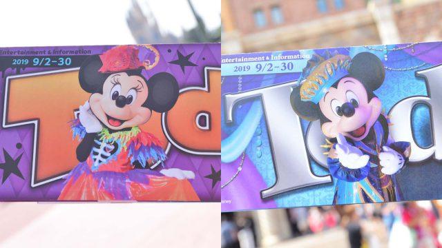 東京ディズニーランド 東京ディズニーシー Today 2019年9月2日~9月30日 ディズニー・ハロウィーン2019 ミッキー ミニー