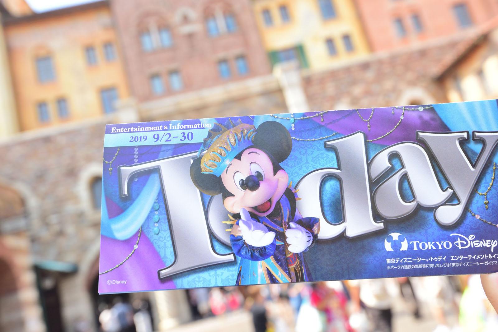 東京ディズニーシー Today 2019年9月2日~9月30日 ディズニー・ハロウィーン2019 ミッキー