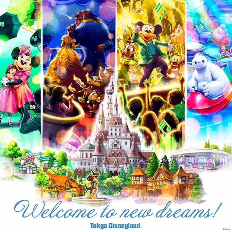 東京ディズニーランド 美女と野獣 ニューファンタジーランド 2020年4月15日