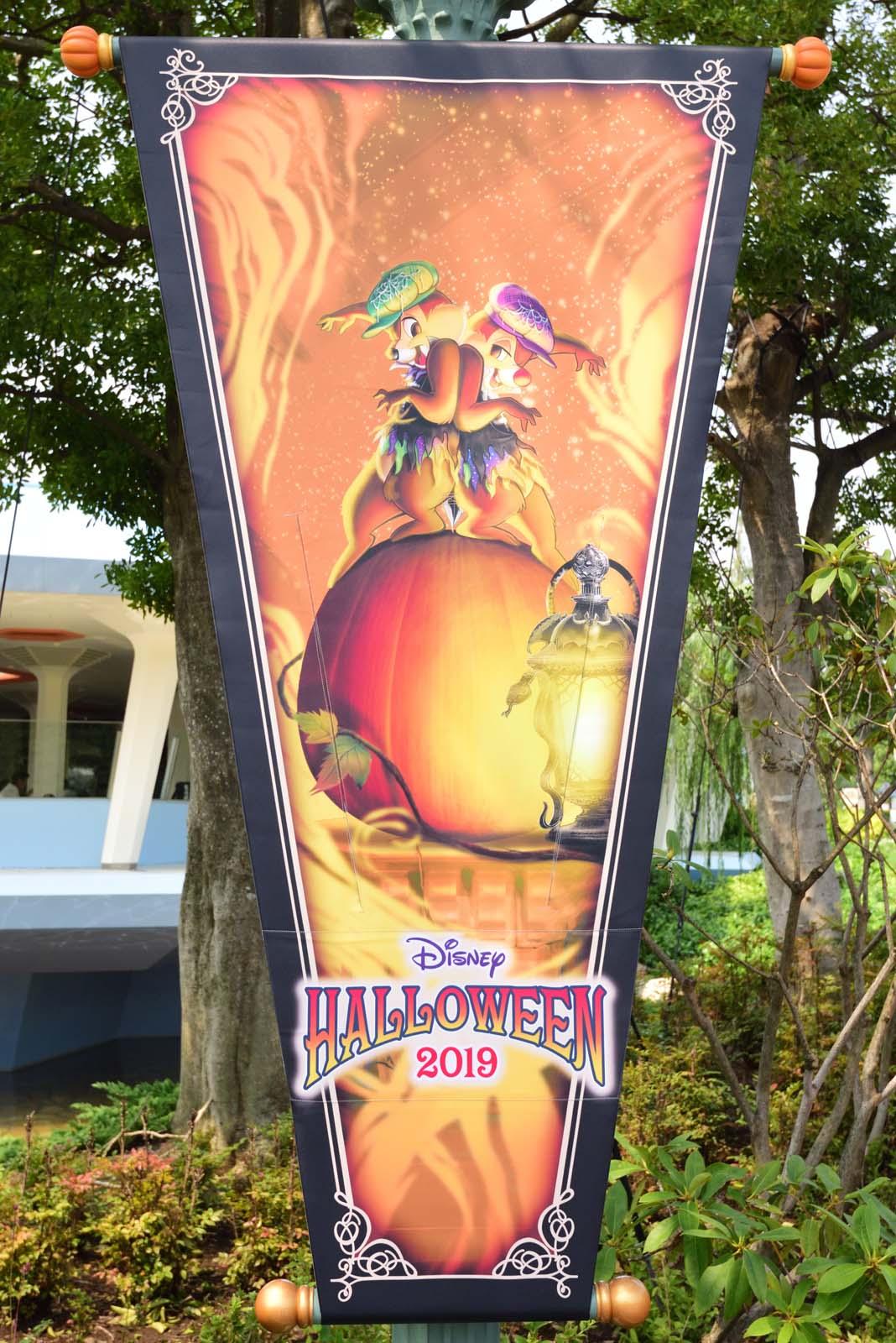 ディズニー・ハロウィーン2019 プラザ バナー