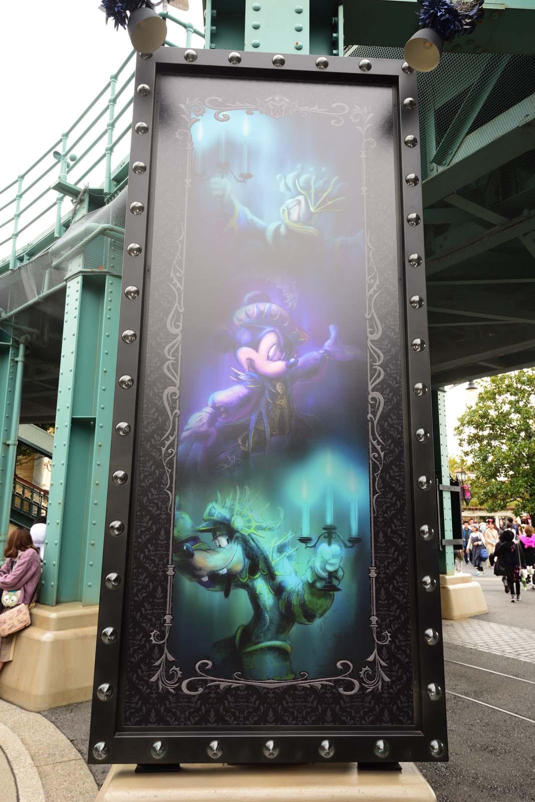 東京ディズニーシー ディズニー・ハロウィーン2019