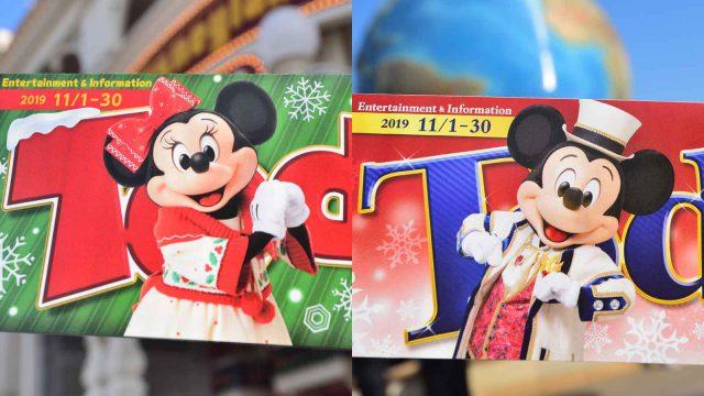 東京ディズニーランド 東京ディズニーシー Today 2019年11月1日~11月30日 ディズニー・クリスマス2019 ミッキー ミニー