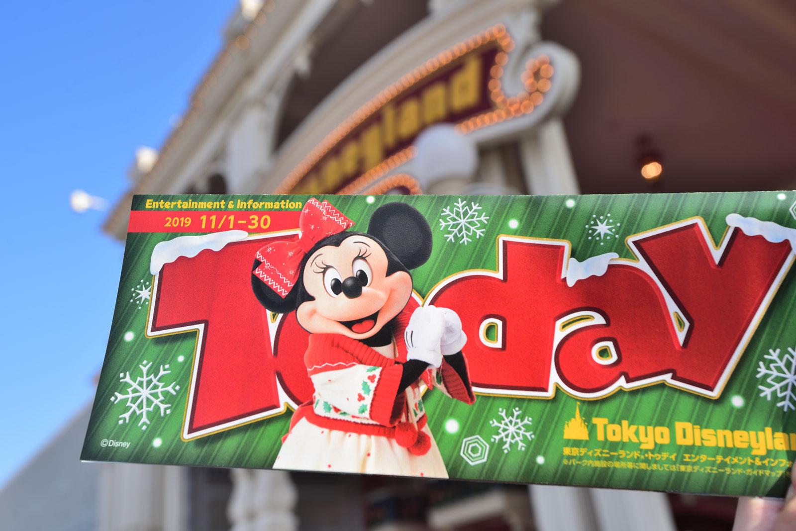 東京ディズニーランド Today 2019年11月1日~11月30日 ディズニー・クリスマス2019 ミニー