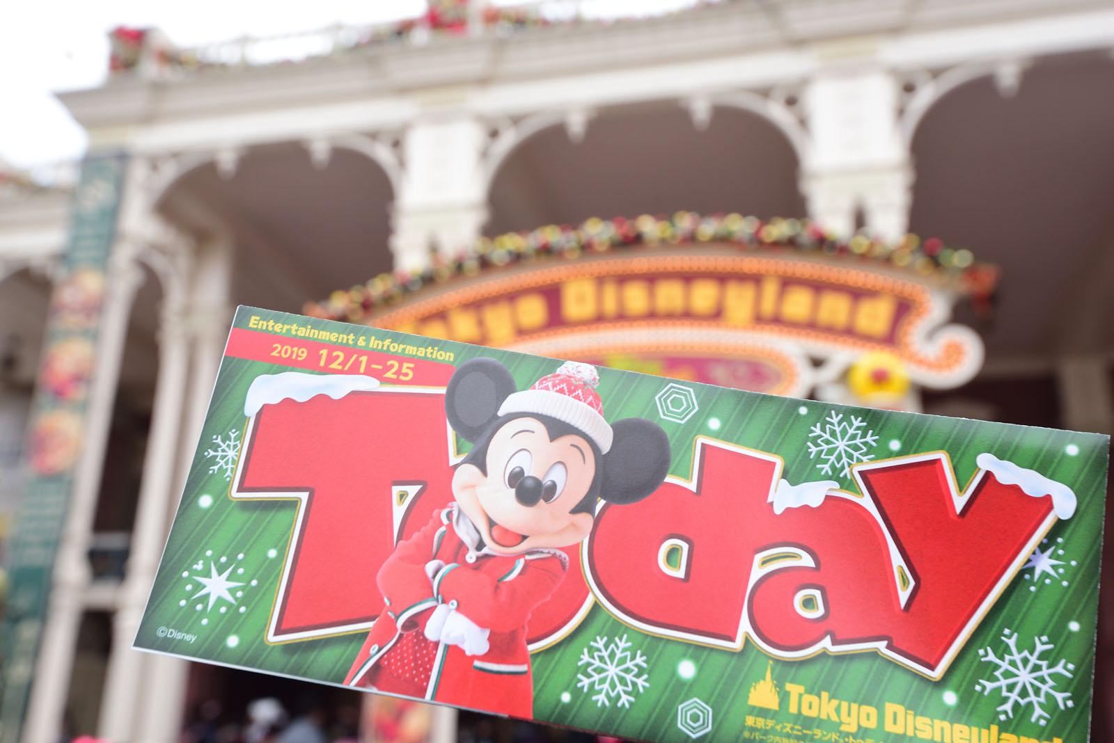 東京ディズニーランド Today 2019年11月1日~11月30日 ディズニー・クリスマス2019 ミッキー