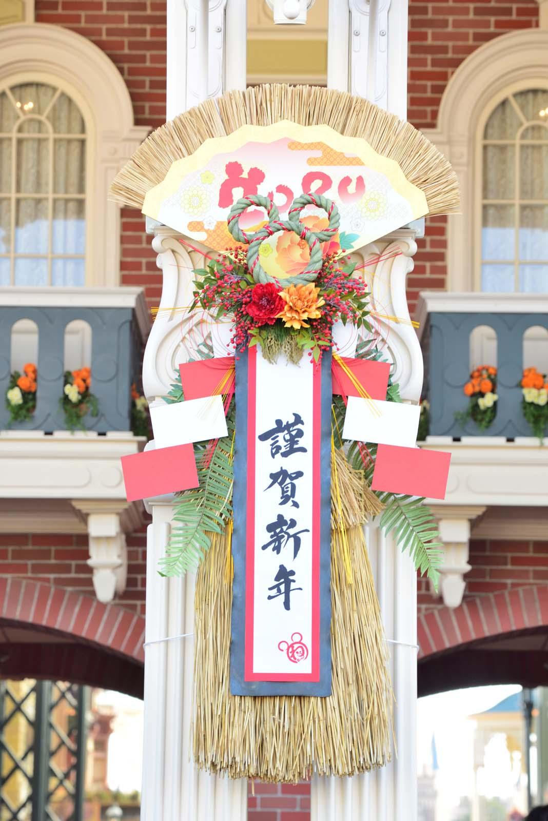 東京ディズニーランド お正月 2020 門松