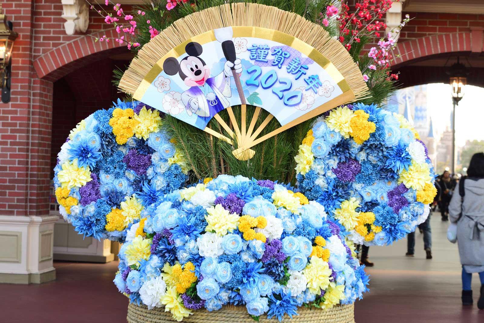 東京ディズニーランド お正月 2020