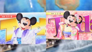 東京ディズニーランド 東京ディズニーシー Today 2020年1月1日~1月8日 ミッキー ミニー