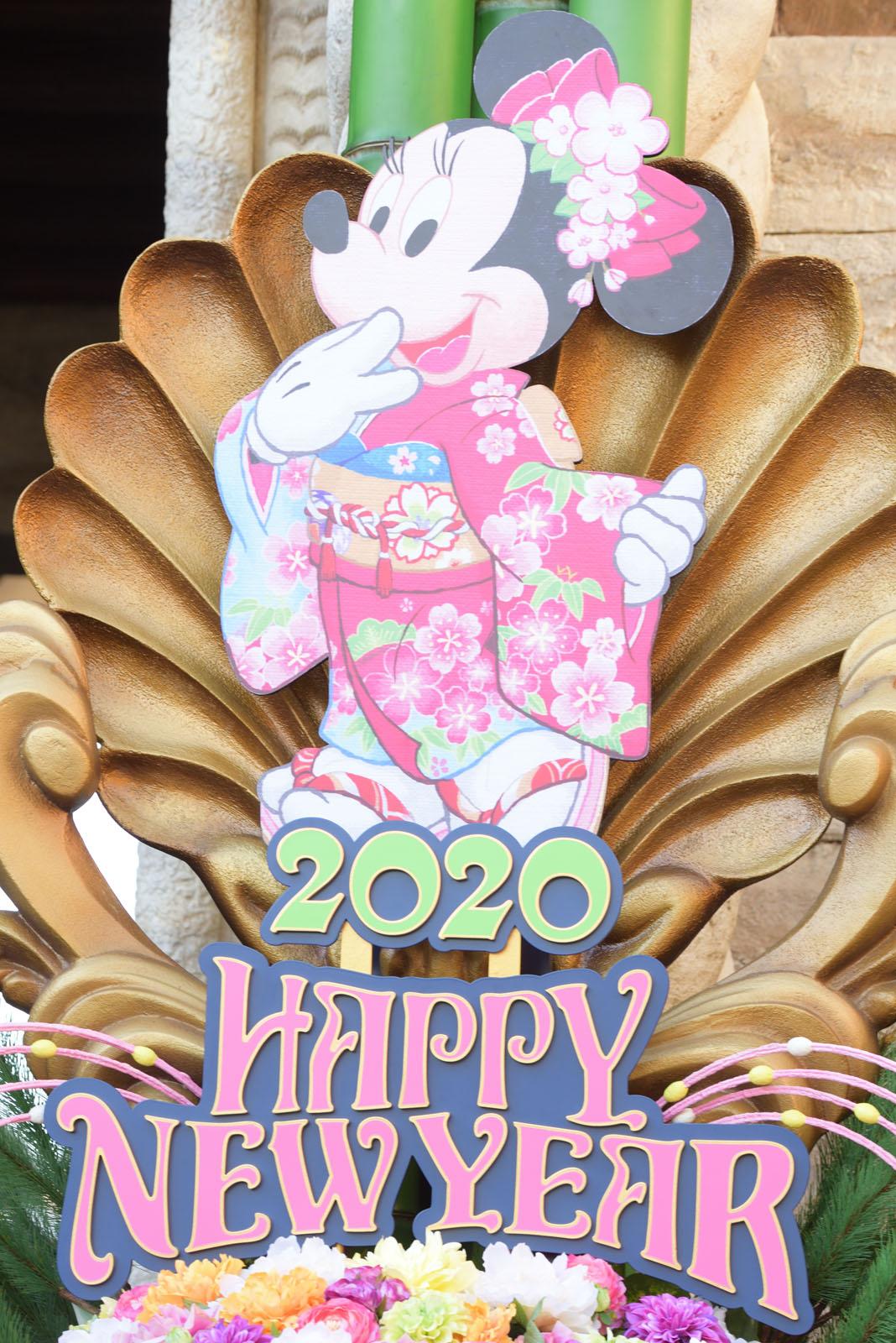 東京ディズニーシー お正月 2020