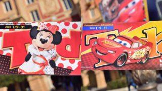 東京ディズニーランド 東京ディズニーシー Today 2020年1月9日~1月31日 ミニー ライトニング・マックィーン