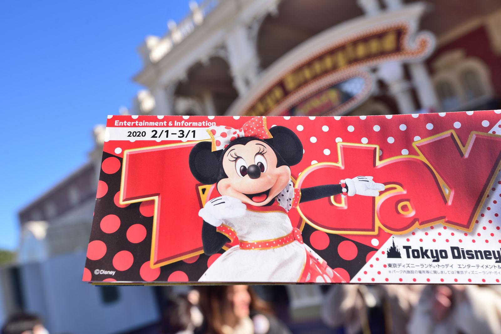 東京ディズニーランド Today 2020年2月1日~3月1日 ミニー