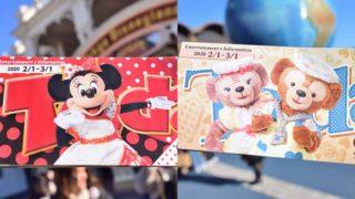 東京ディズニーランド 東京ディズニーシー Today 2020年2月1日~3月1日 ミニー ダッフィー シェリーメイ