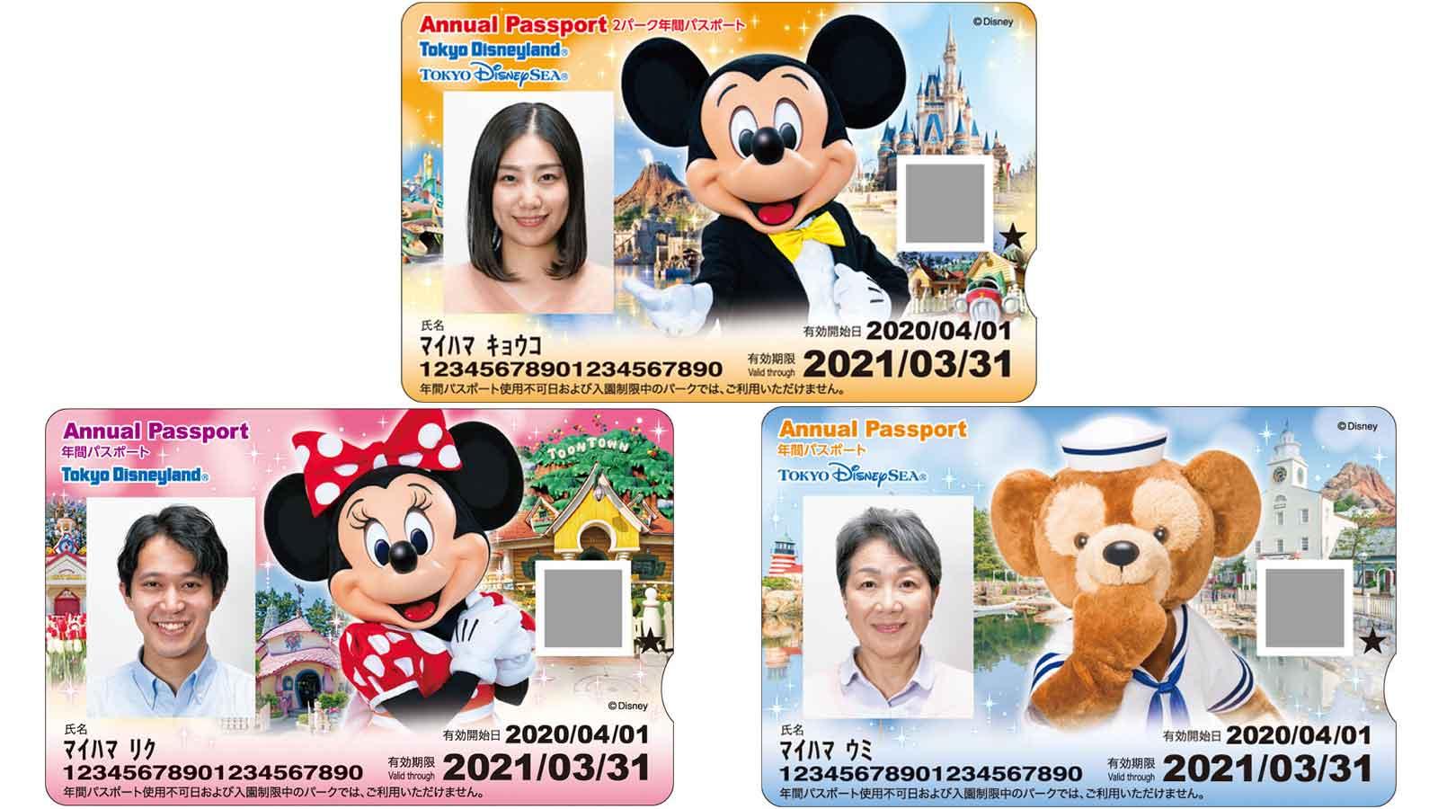 いくら ディズニー 年間 パスポート