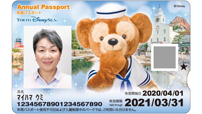 ディズニーランド 年間パスポート