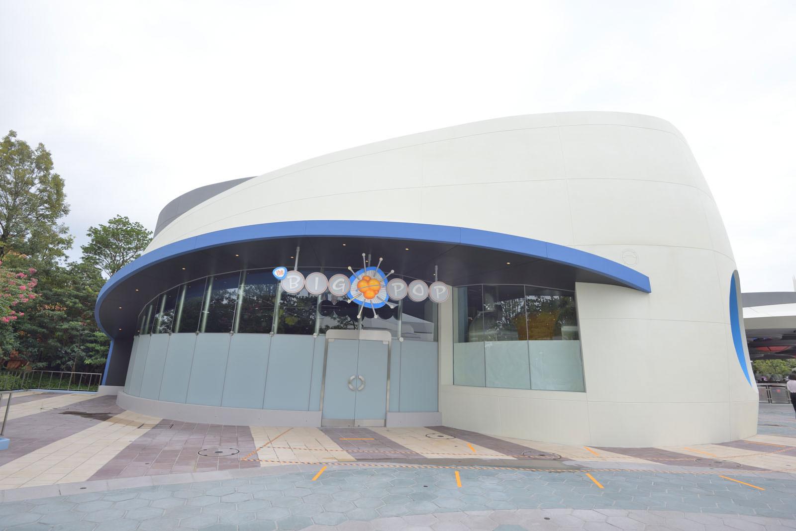 東京ディズニーランド 新エリア ビッグポップ