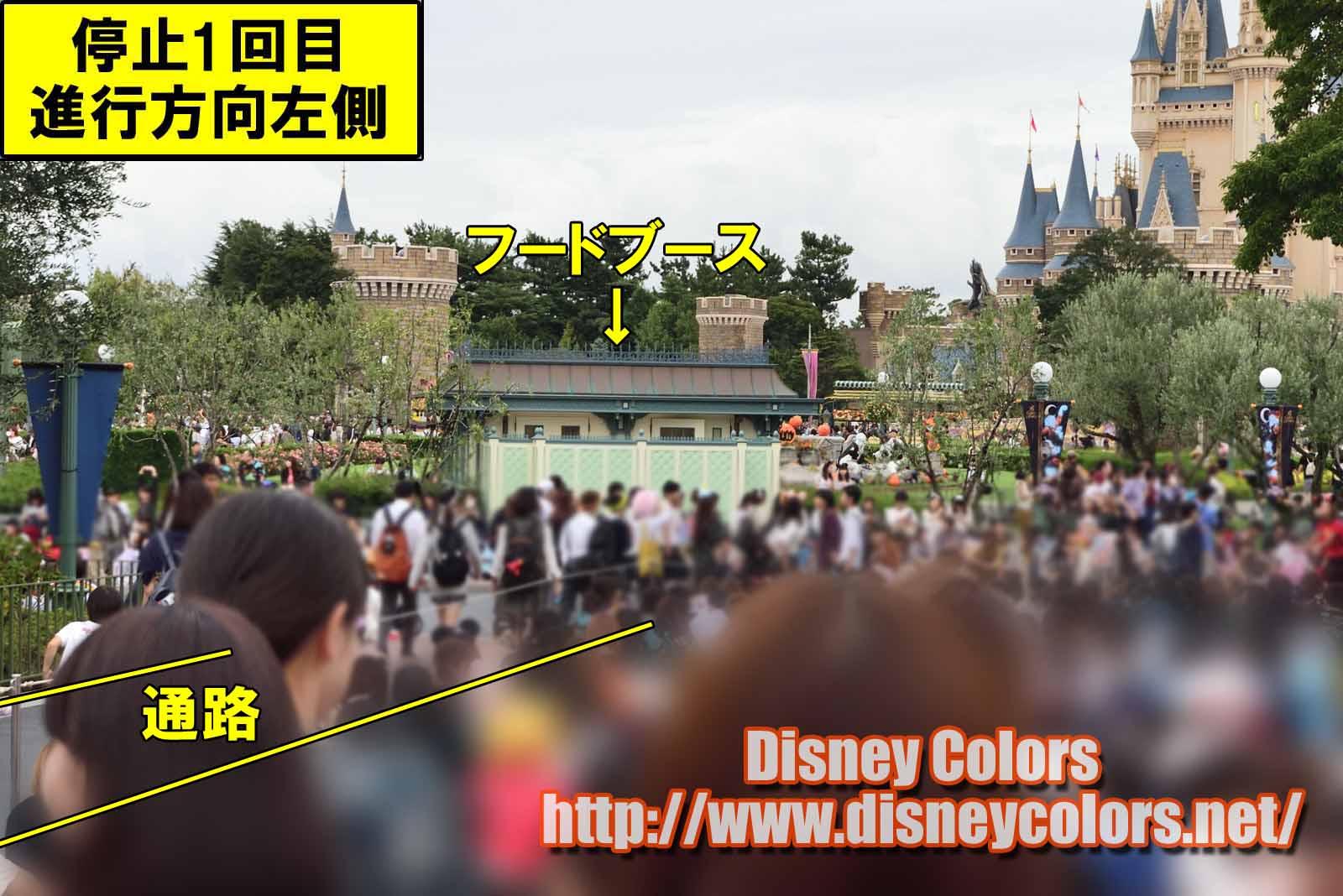 """スプーキー""""Boo!""""パレード2018フロート停止位置・鑑賞場所ガイド"""