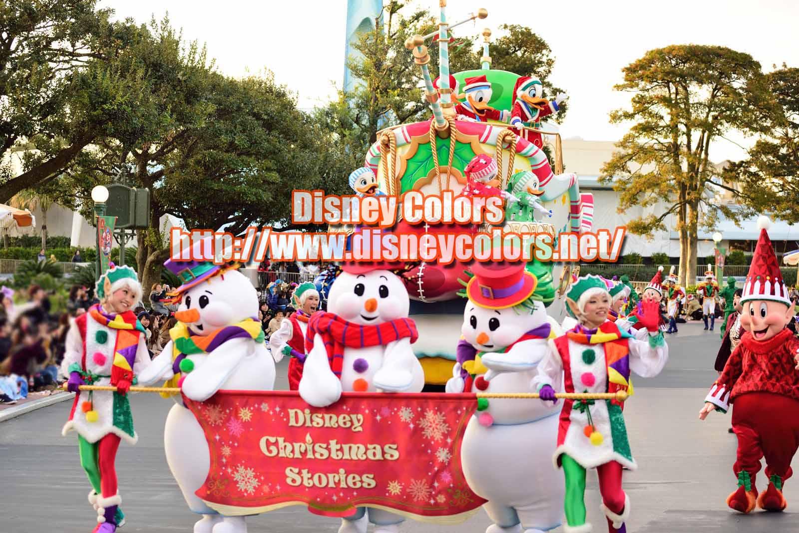 ディズニー・クリスマス・ストーリーズ2019 フロート停止位置・鑑賞場所ガイド