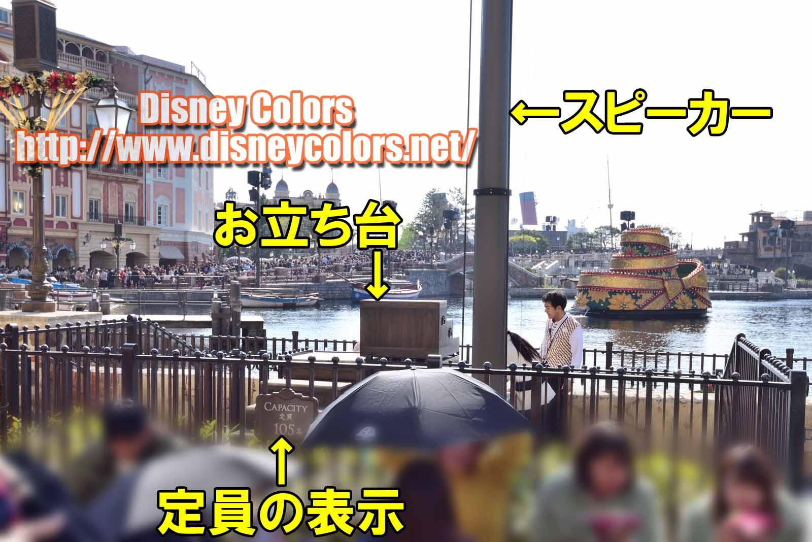 イッツ・クリスマスタイム!2018鑑賞場所ガイド
